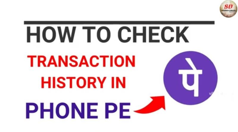 how to check transaction history in phone pe vikramnvp11 2020