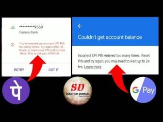 incorrect upi pin entered too many times phone pay 2020